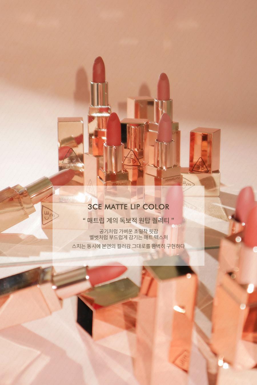 Son 3CE Matte Lip Color Vỏ Vàng #226 #227 #228